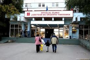 spital tm
