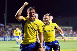 Romania a invins Italia la rugby in 7