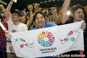 tokyo-jo2020