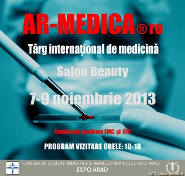 afis_armedica