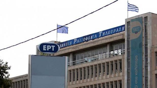 tv grecia
