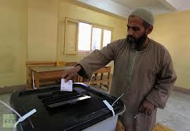 alegeri cairo
