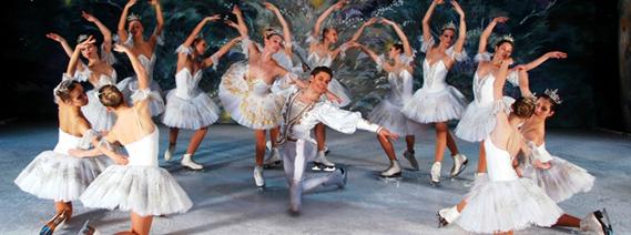 balet-tm