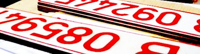 Numere-rosii