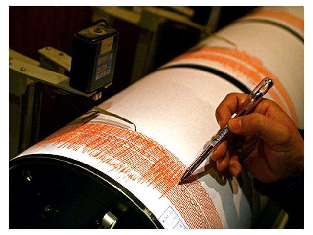 cutremur-bulgaria