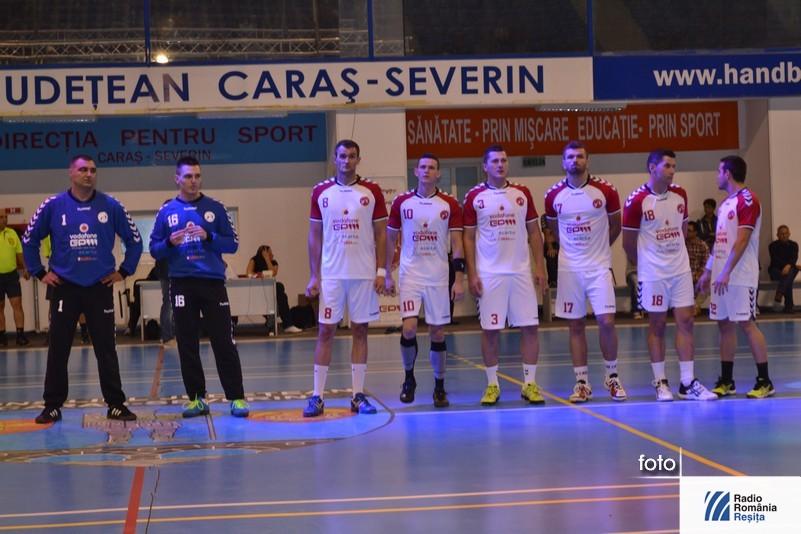 HC Adrian Petrea