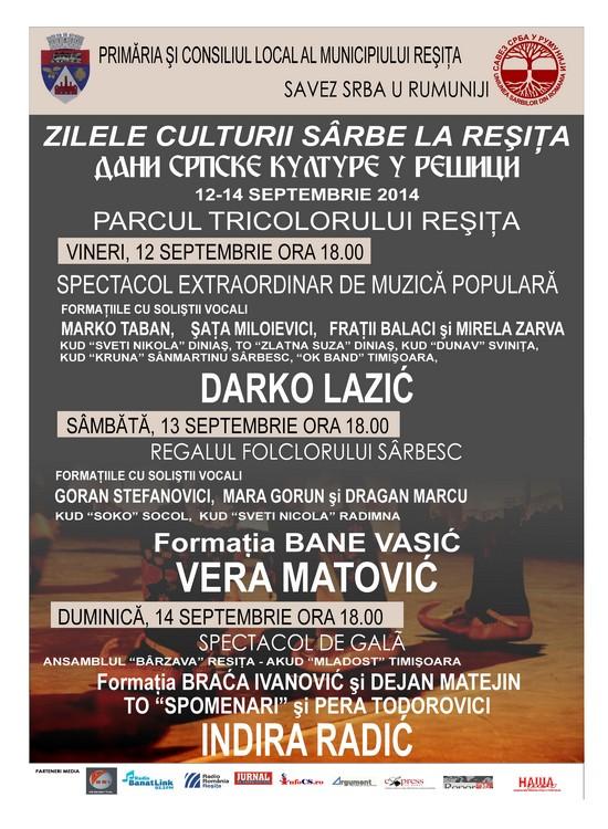 afis sarbi RESITA 2014