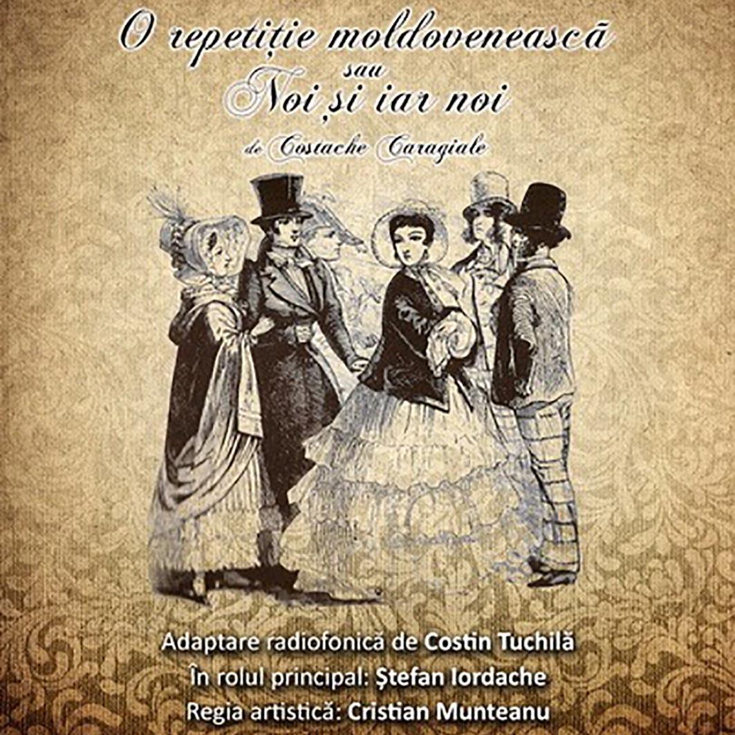repetitie moldoveneasca Coperta