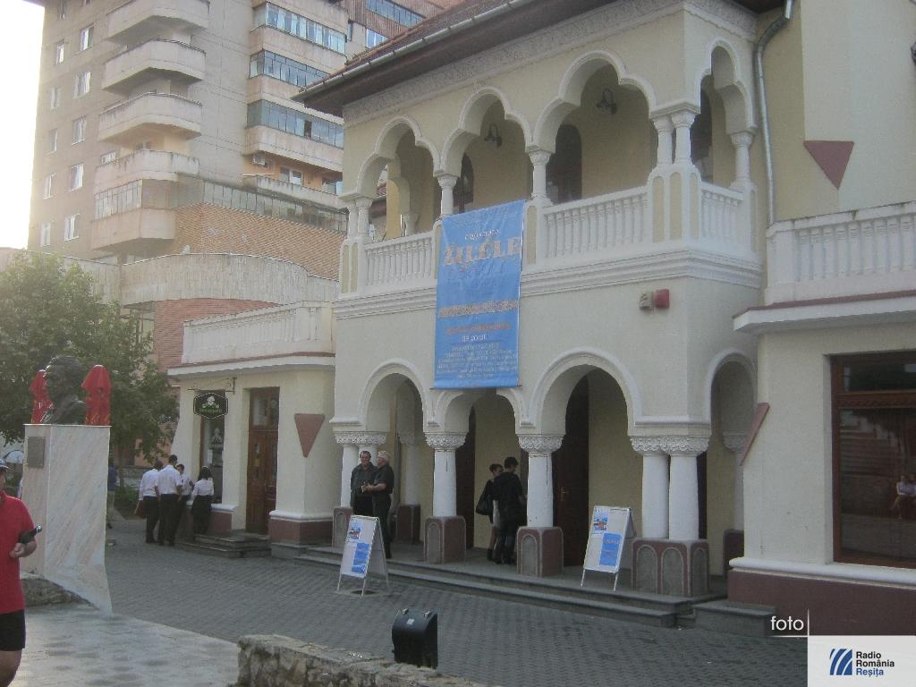zilele-palatului-cultural1