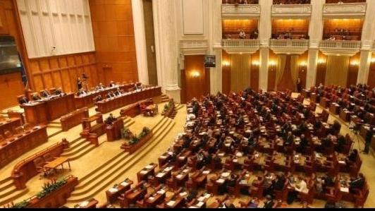 parlamentul-romaniei_76532500