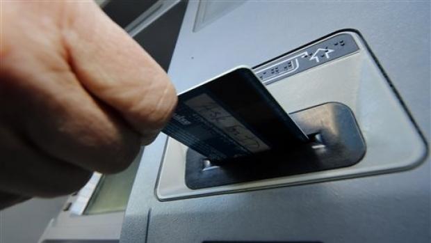 card_bancomat_atm_356787654567876543_55038500