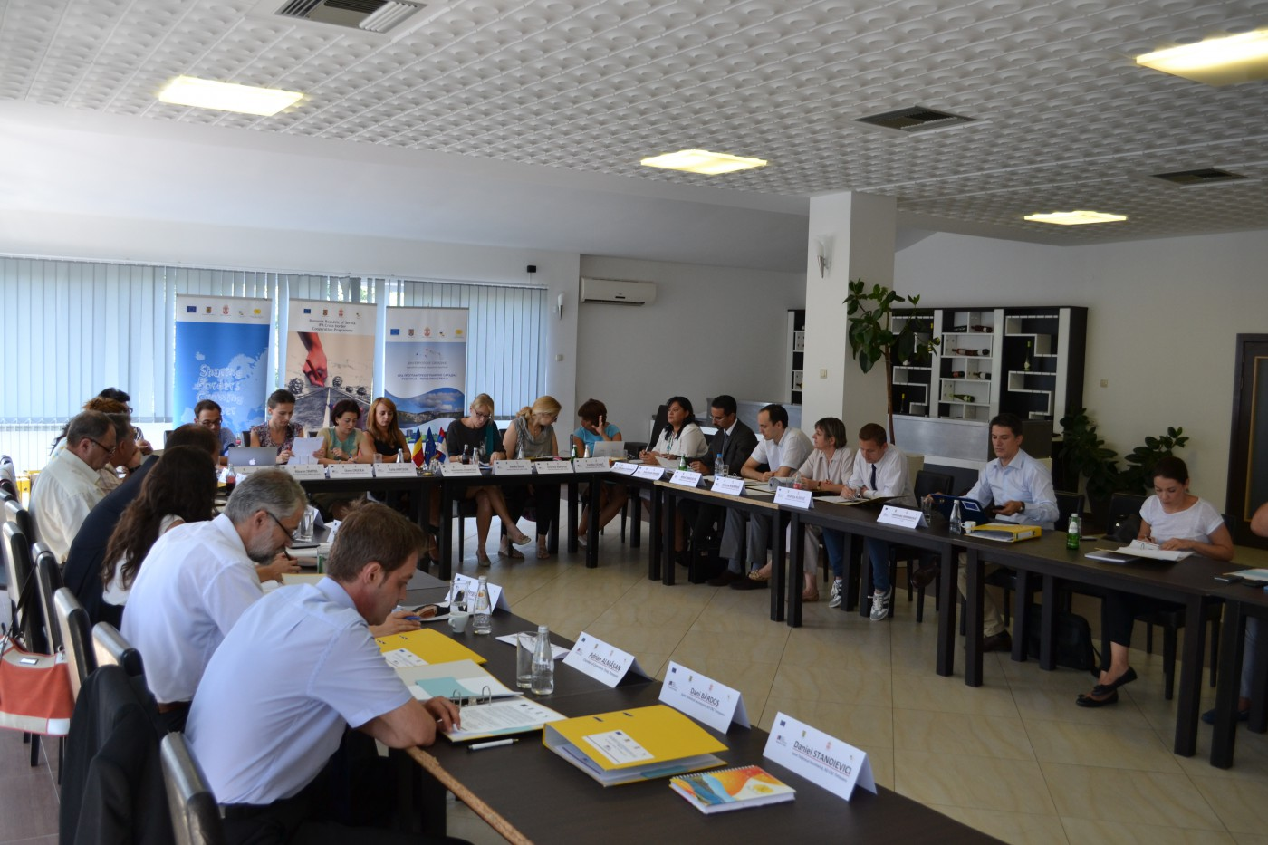 Sedinta CCM IPA - 13.08.2015