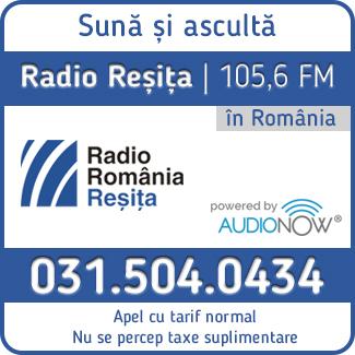SunaSiAsculta-AudioNow-RadioResita